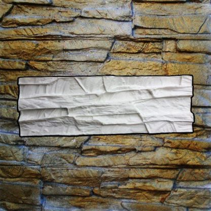 Silicone stamp, Stacked stamp, Stacked rock stone, Stamped concrete, Rock stone pattern, verticalstamps.com, wall, fireplace, SEVILLE,